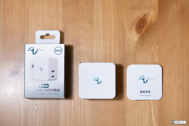 【開箱】Allite A1 及 B1 充電器 - 盒裝內容物只有充電器本體和說明書
