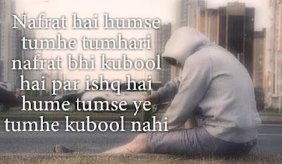 breakup sad shayari in hindi image