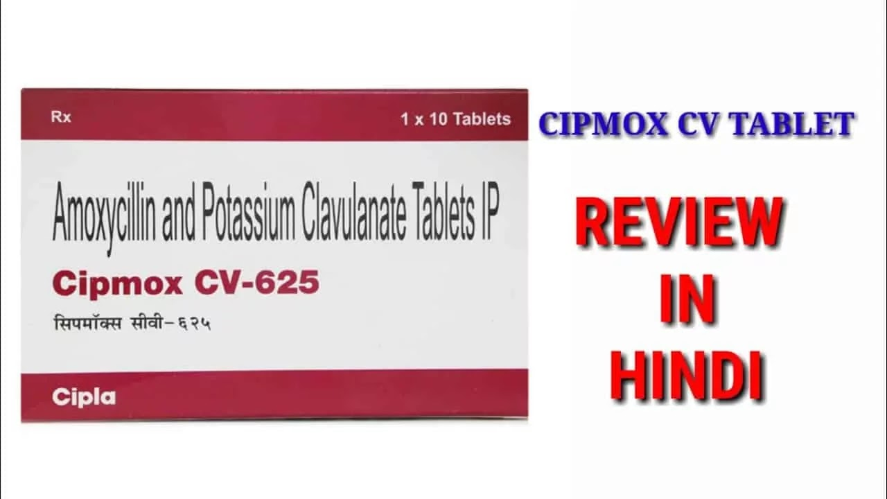 Cipmox CV 650 Tablet In Hindi. Cipmox tablet ke kis kaam mai ata hain, cipmox tablet side effect in hindi,