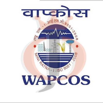 WAPCOS भर्ती 2021