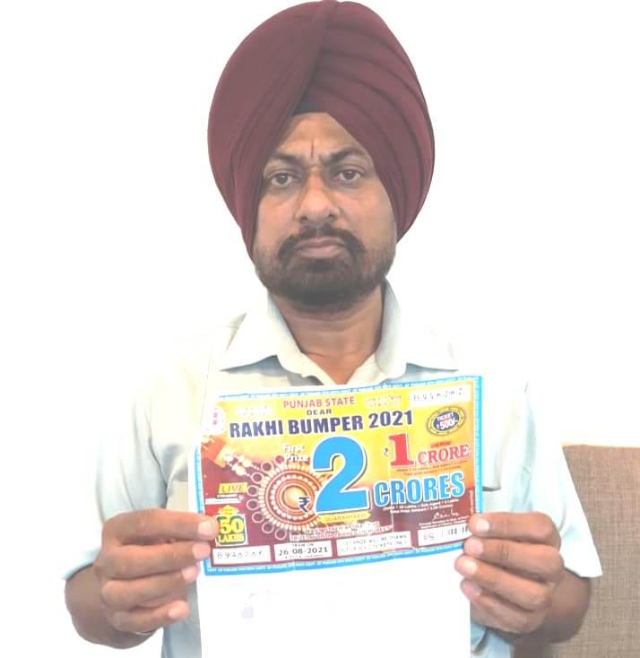 राखी बंपर का पहला इनाम पंजाब पुलिस के सहायक सब इंस्पेक्टर के नाम