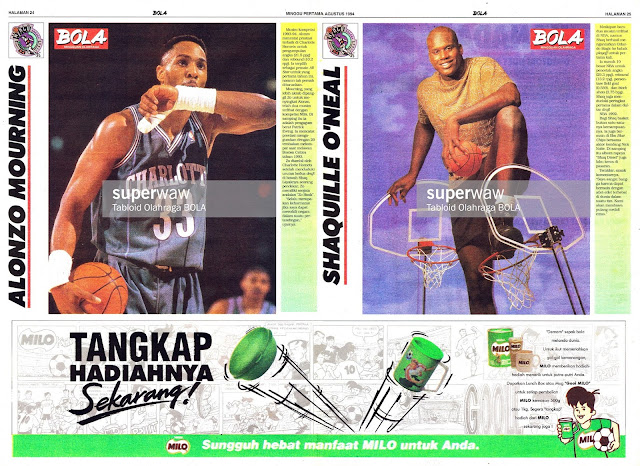Poster ALONZO MOURNING and SHAQUILLE O'NEAL