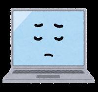 ノートパソコンのキャラクター(悩む顔)