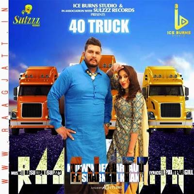 40 Truck by Kulwinder Jartauli Ft Shabnam Khan lyrics