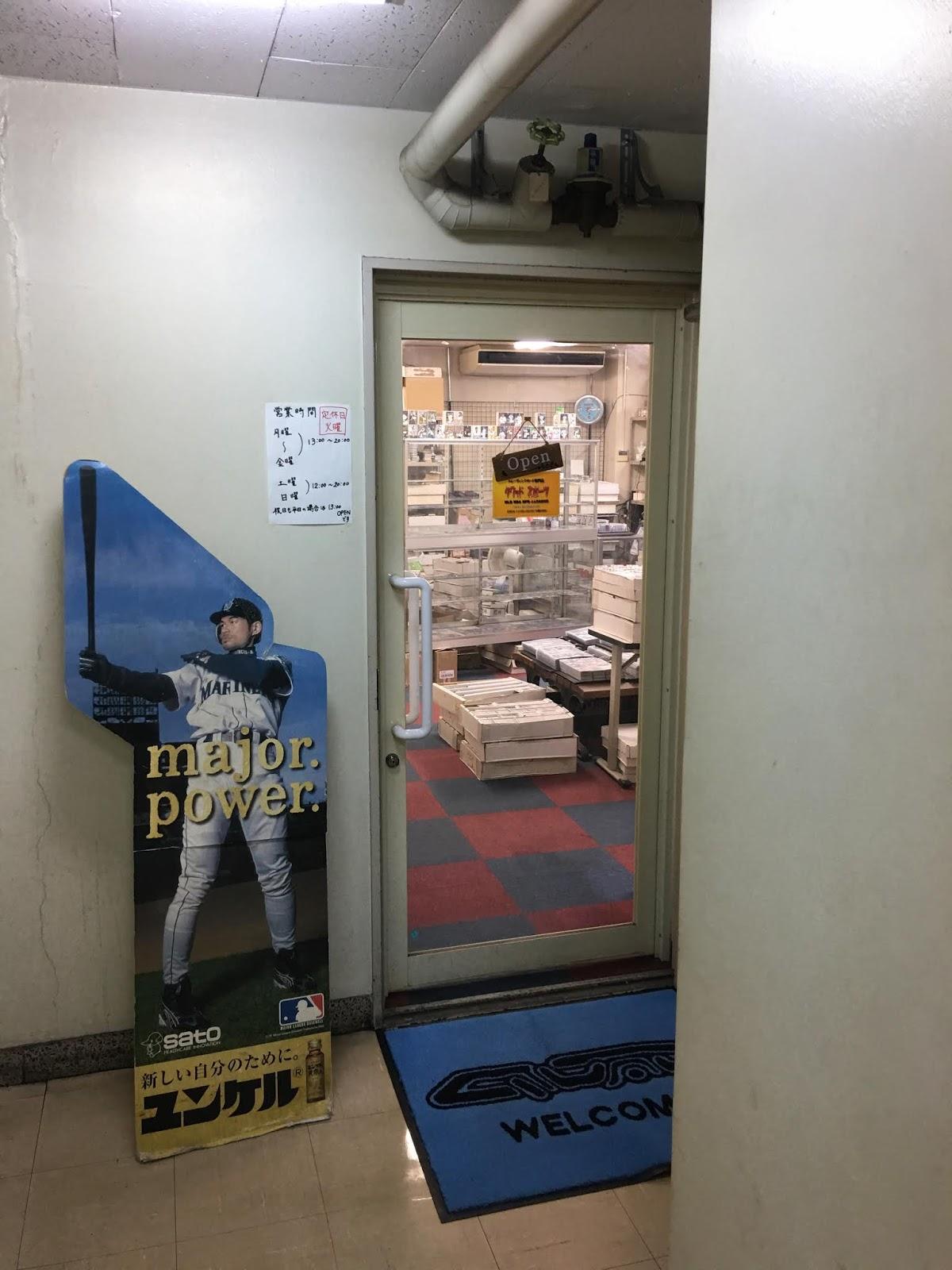 Japanese Baseball Cards Card Shops In Japan Quad Sports