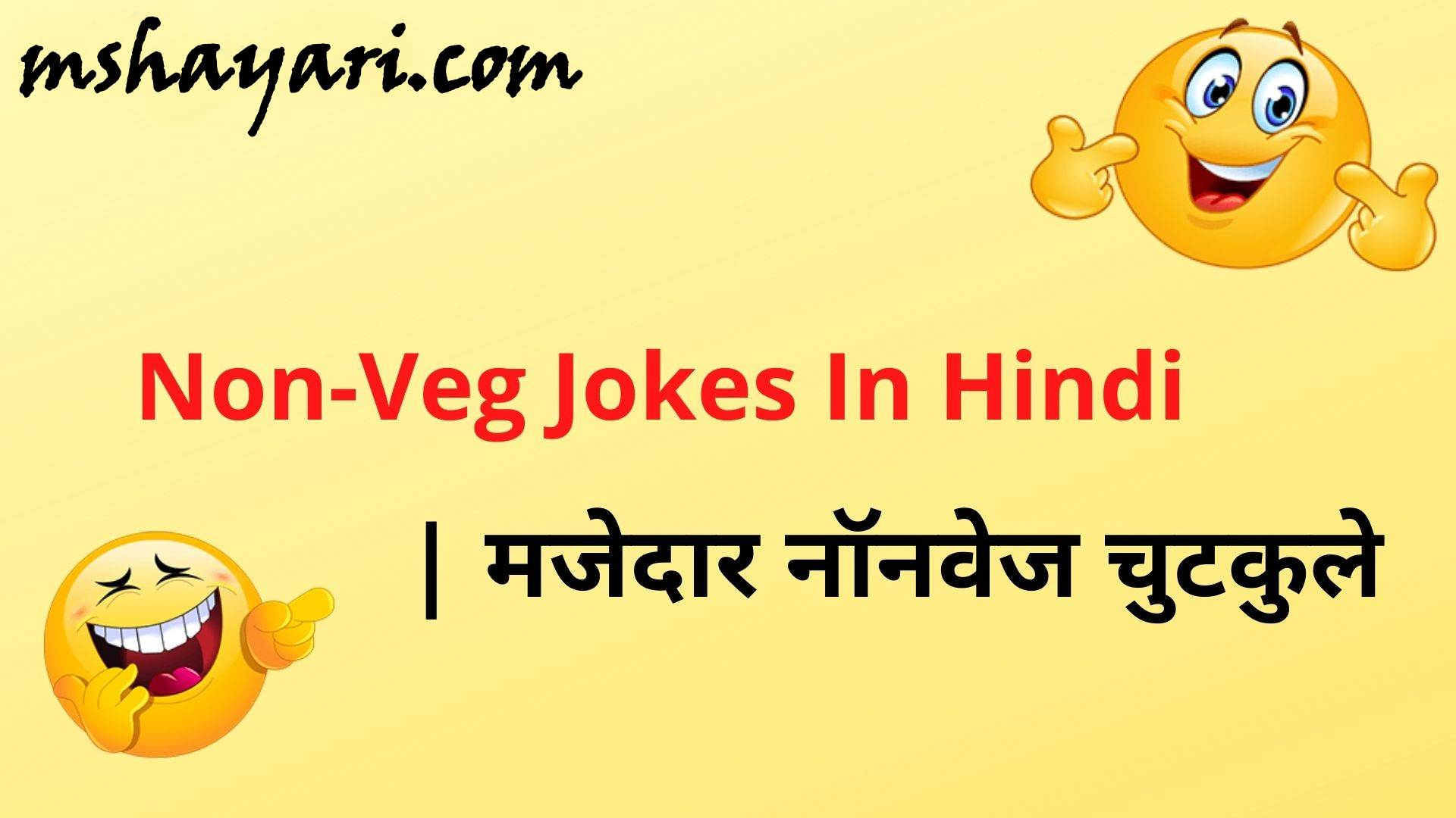For jokes in 2021 hindi funny whatsapp dating ❣️ best 160+ Best