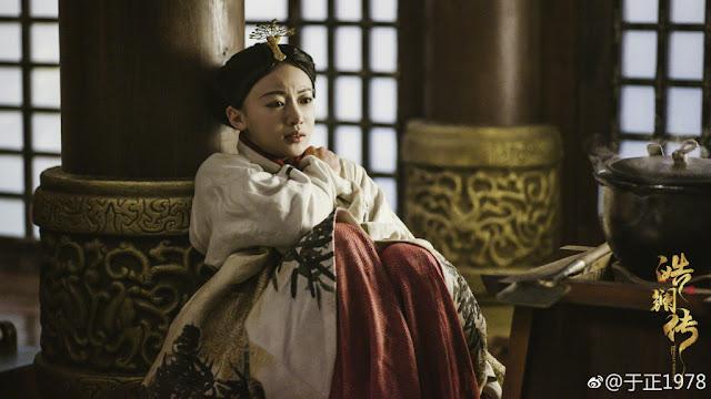 Wu Jinyan Tortorous character Legend of Hao Lan