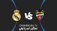 مشاهدة مباراة ريال مدريد وليفانتي القادمة كورة اون لاين بث مباشر اليوم 22-08-2021 في الدوري الإسباني