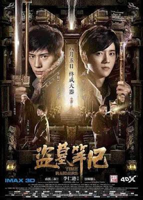 Đạo Mộ Bút Ký Phần 1 - The Lost Tomb (2015)