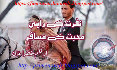 Nafrat ke rahi mohabbat ke musafar novel online reading by Khizra Khan Complete