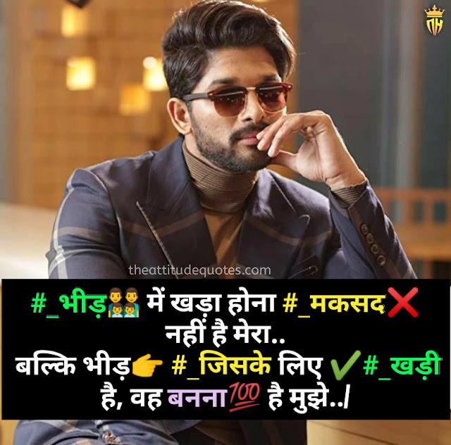 Royal Attitude Status in Hindi 2018