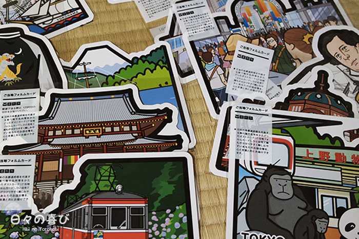 gotochi cards tokyo kanagawa en vrac