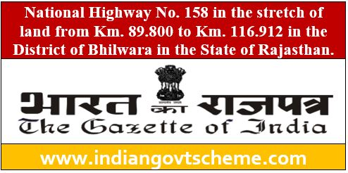National Highway No. 158