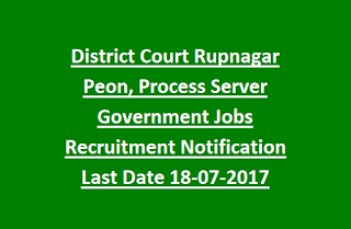 District Court Rupnagar Peon, Process Server Government Jobs Recruitment Notification Last Date 18-07-2017
