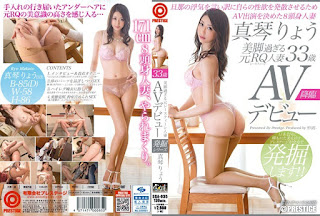 SGA-035 I Decided The AV Appeared To Dissipate Their Sexual Desire The Affair Of The Original Race Queen Married Makoto Ryo 33-year-old AV Debut