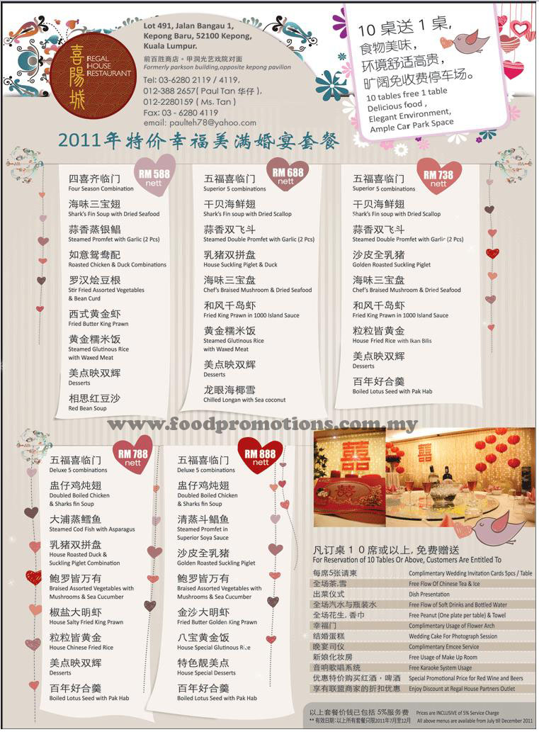 Regal House Restaurant Wedding Package