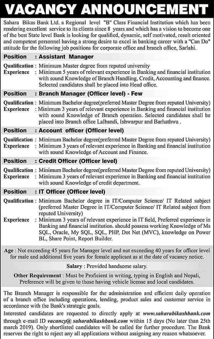 Vacancy Announcement from Sahara Bikash Bank Limited