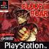 Download game Bloody Roar Hyper Beast Duel PS1 (iso)