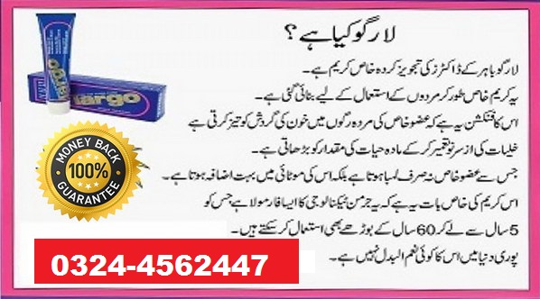Sexual power tips and medicine in pakistan