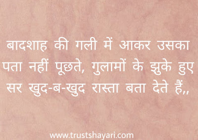 khatarnak status || खतरनाक स्टेटस इन हिन्दी   khatarnak status, khatarnak status in hindi, khatarnak status hindi, khatarnak status 2019, khatarnak status shayari, khatarnak whatsapp status, khatarnak attitude status in english, khatarnak status for fb, khatarnak status hindi mai, khatarnak attitude status in hindi 2020, खतरनाक स्टेटस इन हिन्दी, khatarnak status 2020, khatarnak status for WhatsApp, khatarnak WhatsApp status