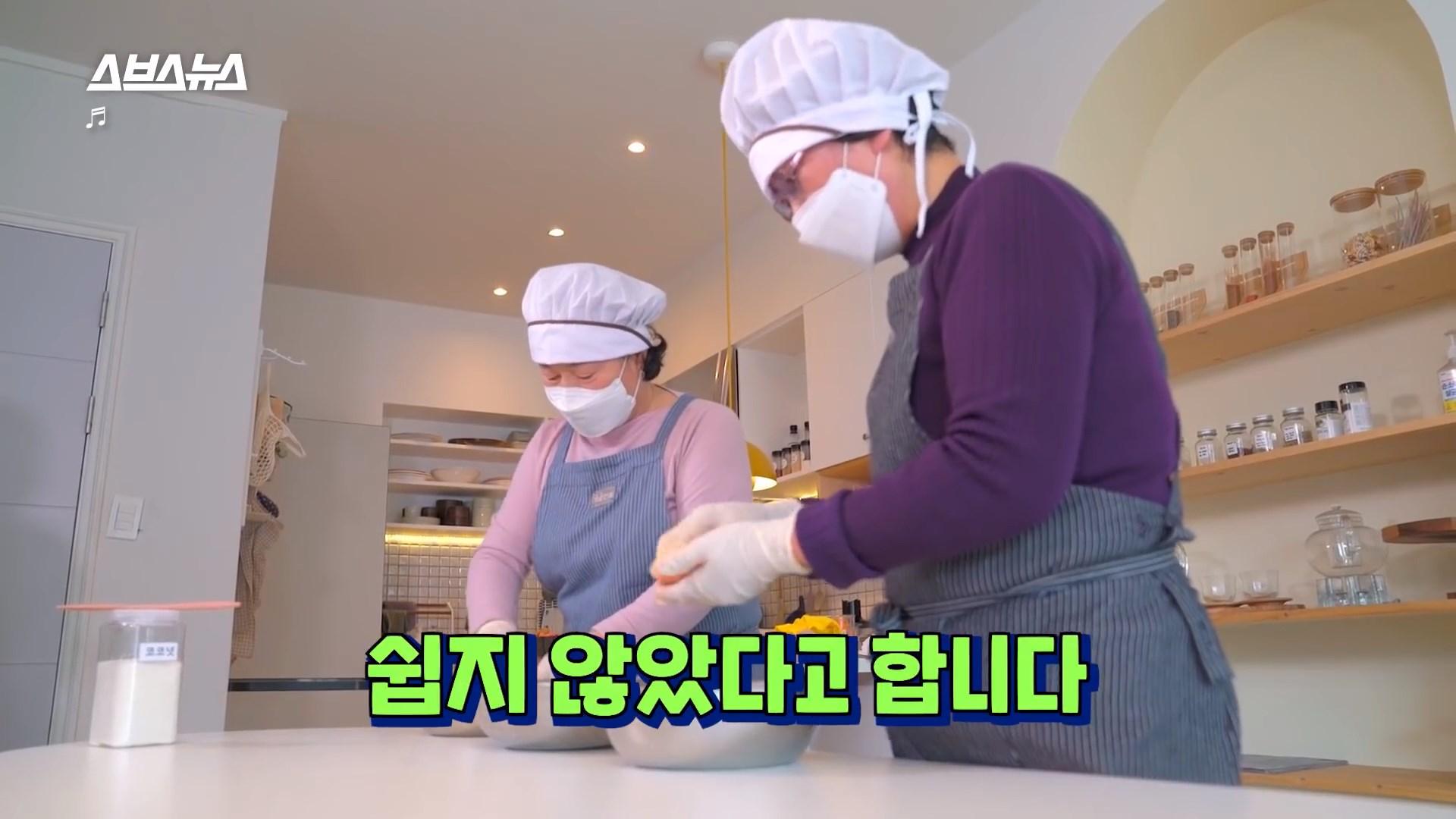 손주 간식 만들던 할머니들이 갖게 된 새 직업