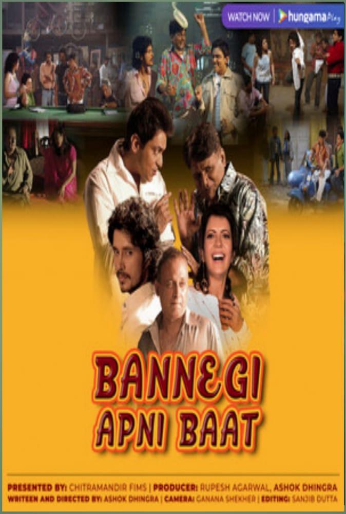 Banegi Apni Baat (2021) Hindi 720p HDRip 1.7GB Free Download