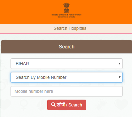 Search-by-Mobile-Number