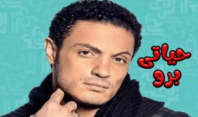 الفنان ورجل الاعمال محمد على يهاجم الرئيس السيسى والحكومة المصرية