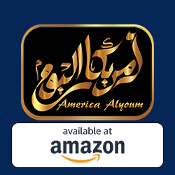 Get it on Amazon