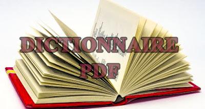 تحميل افضل قاموس لغوي وعلمي  بصيغة pdf  Meilleur dictionnaire