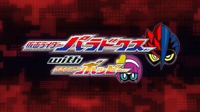 Kamen Rider Ex-Aid: Another Ending – Kamen Rider Para-DX with Poppy