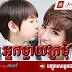 CH3-Thai Lakorn_Nak Mday Kromom [64-70End]