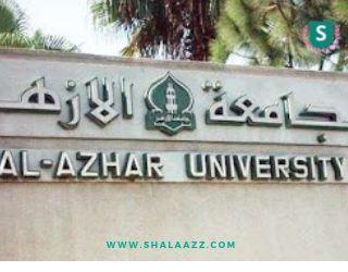 [TIPS] Bagaimana Cara Kuliah di Universitas Al-Azhar?