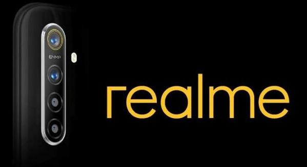 Kamera 64 MP dari Realme