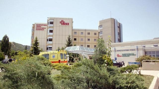 Γιάννενα: Καθολική η λειτουργία της Αγγειοχειρουργικής Μονάδας