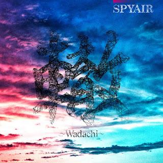 SPYAIR - Wadachi | Gintama THE FINAL Movie Theme Song