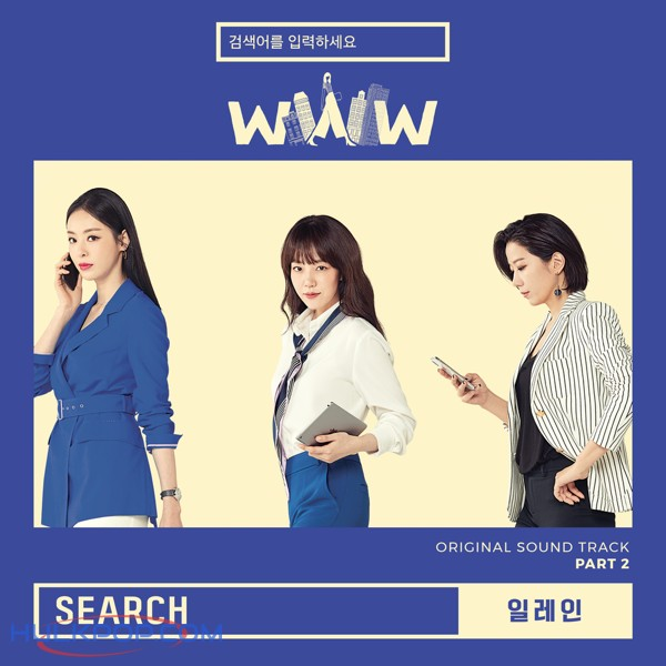 Elaine – Search: WWW OST Part 2