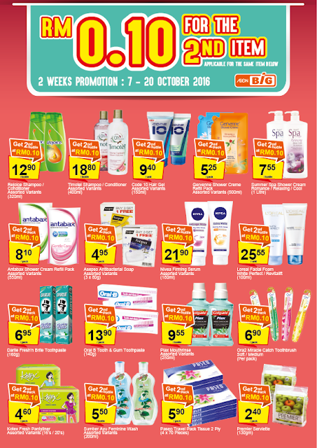 Malaysia AEON Big Discount Offer Promo