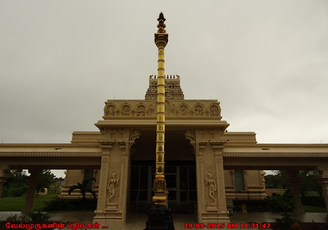 Venkateswara Temple Orlando Florida