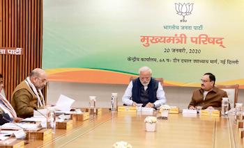 JP Nadda wiki : Know more about BJP president Jagat Prakash Nadda