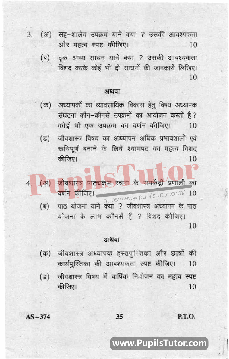 Pedagogy Of Biological Science Question Paper In Hindi