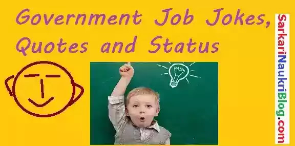 Government Jobs Jokes Status Quotes