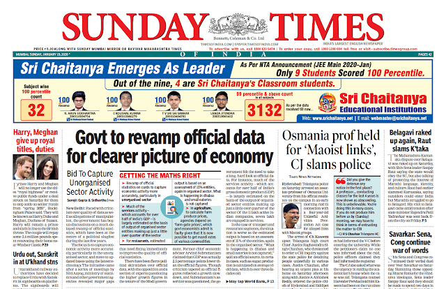 Sunday Times Of India Epaper 19th January 2020