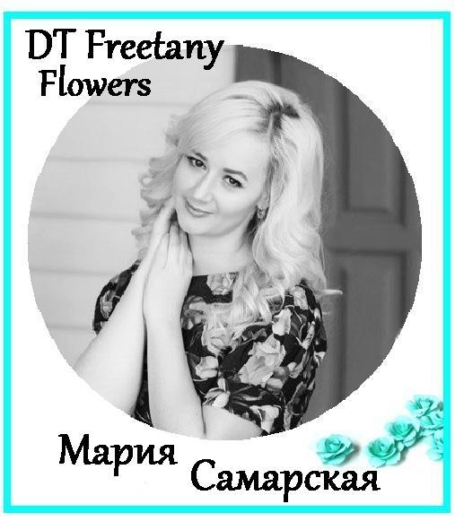 Дизайнер блога FreetanyFlowers