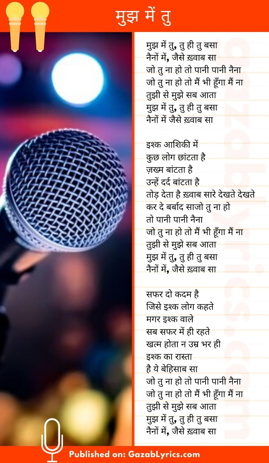 Mujh Mein Tu song lyrics image