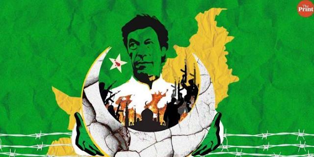 पाकिस्तान अब डार्क ग्रे लिस्ट में, जानिए DARK GREY LIST का मतलब क्या होता है, इससे क्या असर पड़ेगा