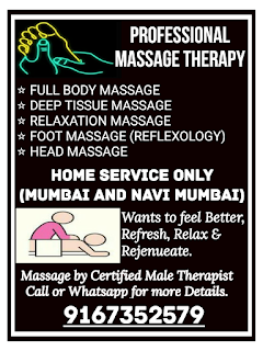massage_service_at_home_9167352579