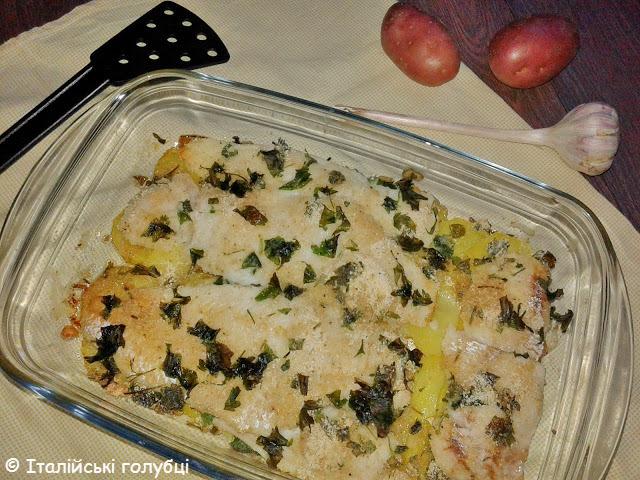 риба запечена в духовці з картоплею рецепт