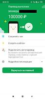 100000 рублей в МММ-2021 Мавроди Жив