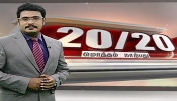 DMK Chief Karunanidhi condemns Postponement of Polls in Aravakurichi, Thanjavur | Press Meet